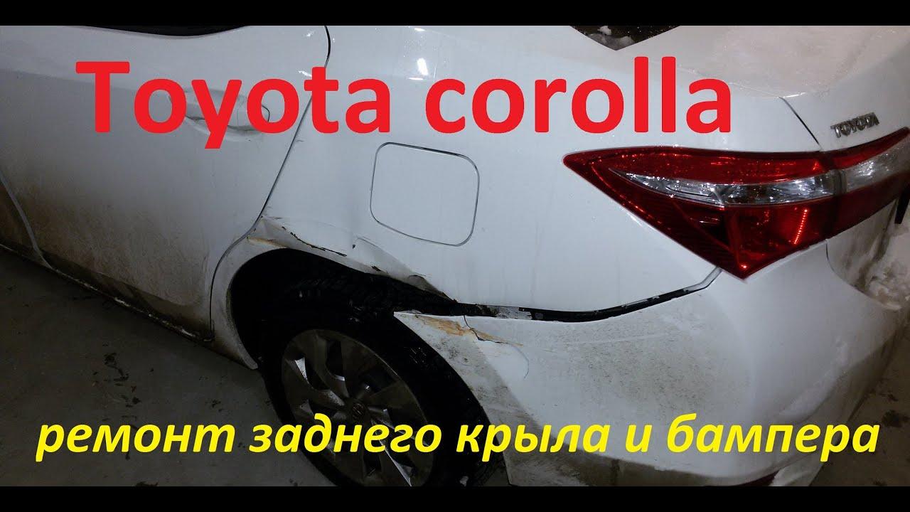 Тойота Королла  ремонт.  Покраска и кузовной ремонт Нижний Новгород .Toyotа Corolla Auto body repair