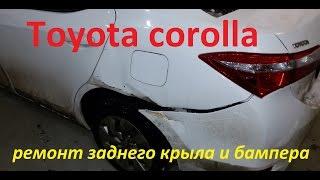 видео ремонт бамперов тойота королла
