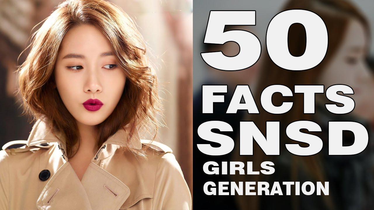 Snsd dating rule
