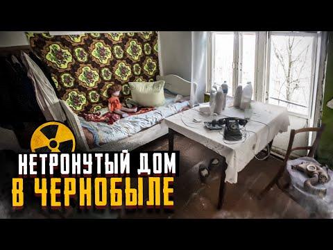 Самое уцелевшее село в Чернобыле буду строить новую ЗЕМЛЯНКУ в Чернобыльском селе