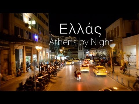 Athens by Night · Divenire