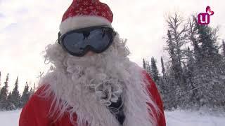 По следам Деда Мороза.  Новая загадка