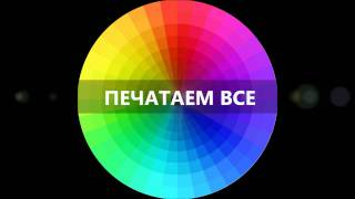 Пи Групп полиграфия(, 2011-04-11T23:05:14.000Z)