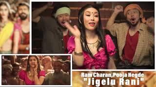 Jigelu rani cover song | japan ramcharan fans