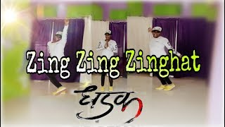 Zing Zing Zinghat ( Dhadak ) Bollywood Dance Choreography #Pawan Dance Company PATNA