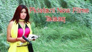 Pakistani New Move Talaaq