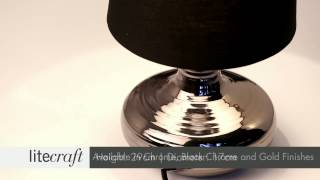 Mini Scratched Table Lamp Range | Litecraft - Lighting Your Home