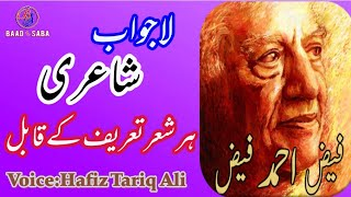 Faiz Ahmad FAiz 2 Lines Poetry|Best Poetry|Part-161|Urdu/Hindi Poetry|By Hafiz Tariq Ali|