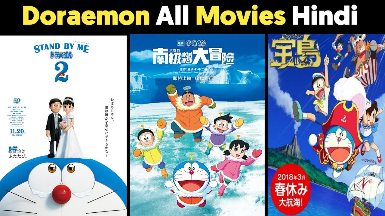 Download Doraemon All Hindi Dubbed Movies in hindi   Doraemon Total movies hindi   Doraemon new Movie  hindi