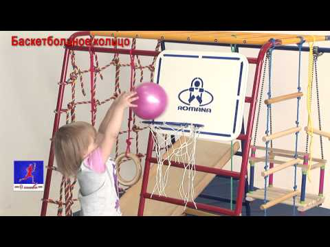 Детский спортивный комплекс для улицыиз YouTube · Длительность: 3 мин2 с