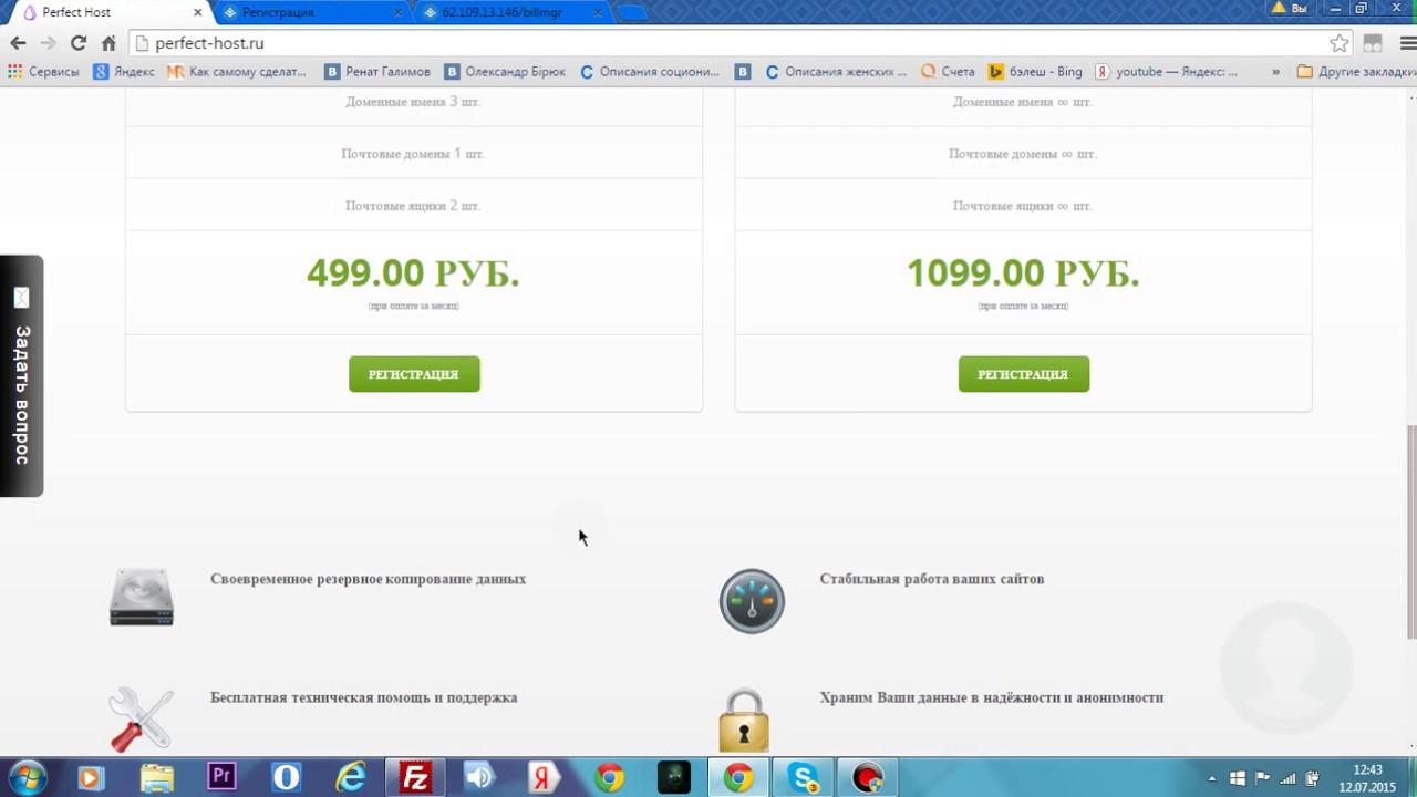Абузоустойчивый хостинг для хайпа wordpress перенос сайта с денвера на хостинг