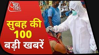Hindi News Live: देश-दुनिया की सुबह की 100 बड़ी खबरें I Nonstop 100 I Top 100 I May 16, 2021 screenshot 3