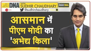 Download DNA: अमेरिका में भारत की दमदार कूटनीति का विश्लेषण | PM Modi In America | Air India One | US Visit