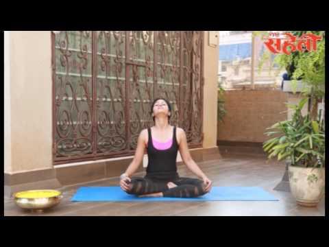 Top 4 Yoga Poses for Cervical Problems (टॉप ४ योगा पोज़ेज़ फॉर  सर्वाइकल प्रॉब्लम्स)