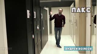 ИКЕА: гардеробы Пакс, наполнение Комплимент. Шкаф-купе обзор