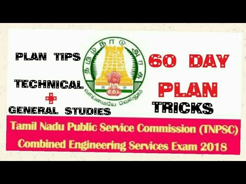 HOW TO GET 1 RANK IN COMBINED ENGINEERING SERVICE EXAMINATION IN 2018