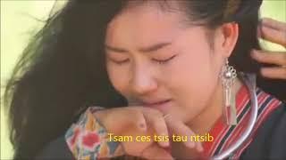 Hmong sad song-Txhob cia lig cover song
