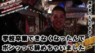 総合格闘技興行VOLTAGE(ボルテージ)のデイファ有明大会(2010年11月27...
