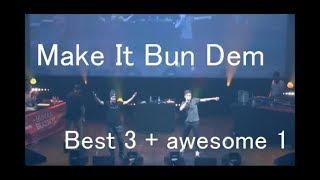 Make It Bun Dem Beatbox Cover