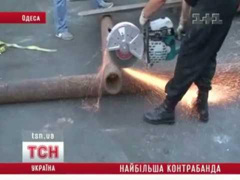 Крупнейшую в истории Украины партию наркотиков