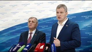 «Коммунисты будут контролировать каждый народный рубль»