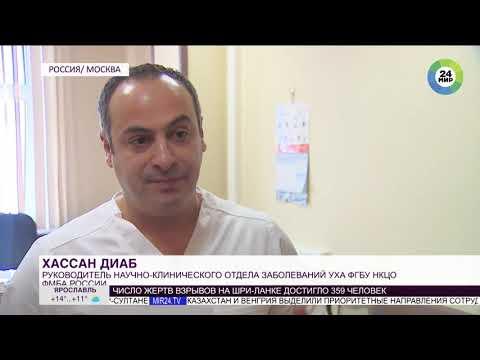 Российские врачи спасли ребенка от врожденной глухоты