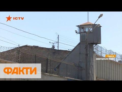 """Бунт в колонии Одессы устроили по указанию """"воров в законе"""" - полиция"""