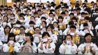The grad video for 2015 senior 3-4. This video made by Sarah Sun (Y...