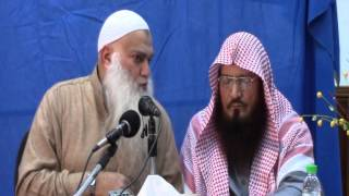 Jinnat - nazar our  jadu  Our Is ka  Ilaj - Sheikh Iqbal Salafi- Alkhobar-Feb-2014 - 3/5