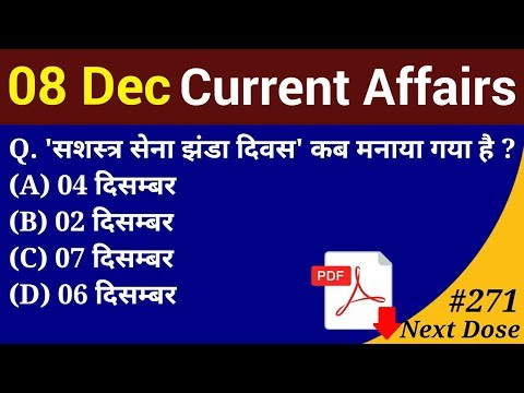 Next Dose #271 | 8 December 2018 Current Affairs | Daily Current Affairs | Current Affairs In Hindi
