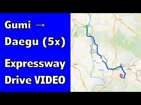 [5배속] 구미시→대구시 도로 주행영상, (5x) Road Driving Video from Gumi to Daegu