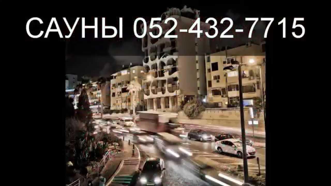цена встроенным готовый бизнес в израиле продажа купить прямой