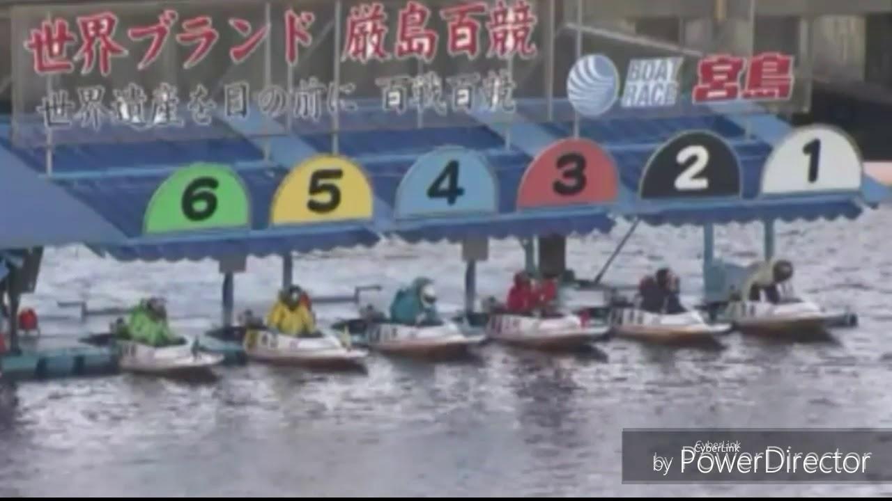 芦屋 ボート ライブ
