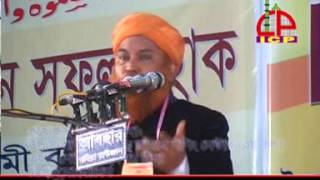 international sunni conferece 2012 (bangla sunni waz) mufti abul qasim noori