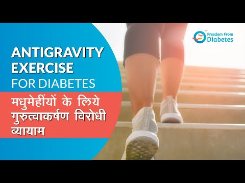 importance-of-anti-gravity-exercise-for-diabetics!