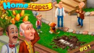 HomeScapes Дворецкий Остин #61 (уровни 348-353) Клад в Оранжерее! Детское игровое Видео