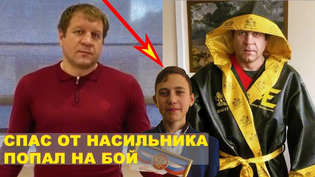 Неожиданный поступок Емельяненко перед боем с Кокляевым/Порье о Тони Хабибе и Коноре Макгрегоре