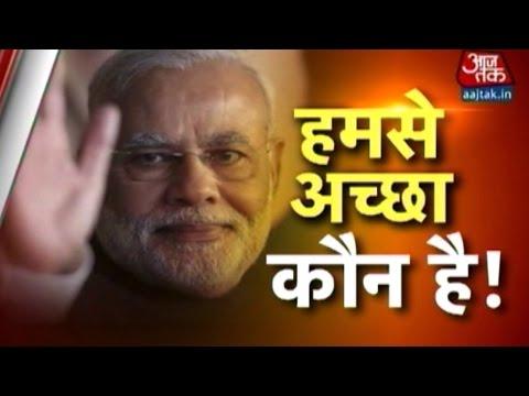 PM Modi emerging as rockstar global leader at Brisbane G20