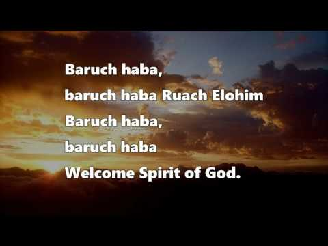 Bo Ruach Elohim (Lyrics)