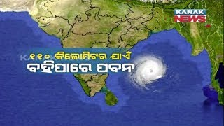 Cyclone Phethai: IMD Predicts Heavy Rainfall In Odisha