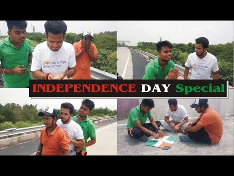 INDEPENDENCE DAY SPECIAL 2017 || Special Funny Video || Friends Chain Production