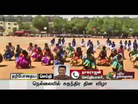 Live report: Nellai celebrates 70th Independence Day