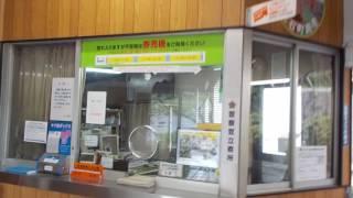 山陽本線【三石駅】駅舎内・窓口営業中