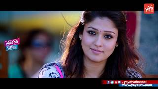 Saraahsudu Movie Trailer | Silambarasan | Nayantara, Andrea Jeremiah | YOYO Cine Talkies