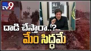 Pulwama Attack : Pakistan will Retaliate if India attacks, demands proof  to act: Imran Khan - TV9