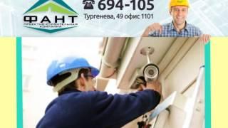 Проектно-строительная компания