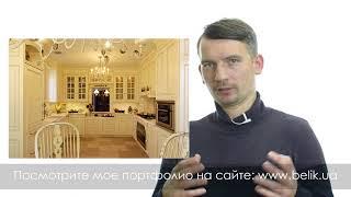 Нужна ли люстра для кухни? Рассмотрим люстры в интерьере кухни