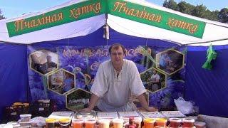 Медовый спас  Голубая криница 2015  Ярмарка меда  Honey spas  Blue spring 2015  Honey fair