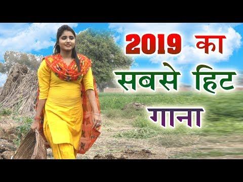 2019 का सबसे हिट गाना - CHACHI THARI LUR KARAGI - Pooja Panjaban - Ajay Mann - सुपरहिट डीजे रीमिक्स