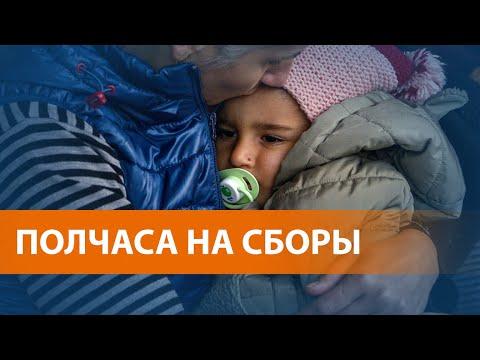 Как армянские беженцы покидали свои дома в Нагорном Карабахе